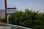 JustGreece.com Melambes Crete - Rethymno Prefecture - Photo 1 - Foto van JustGreece.com