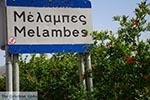 JustGreece.com Melambes Crete - Rethymno Prefecture - Photo 3 - Foto van JustGreece.com