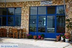 JustGreece.com Melambes Crete - Rethymno Prefecture - Photo 18 - Foto van JustGreece.com