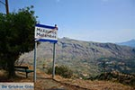 Melambes Crete - Rethymno Prefecture - Photo 23 - Foto van JustGreece.com