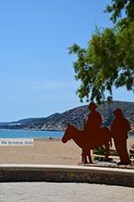 Paleochora Crete - Chania Prefecture - Photo 16 - Photo JustGreece.com