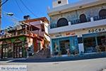 Piskopiano Crete - Heraklion Prefecture - Photo 2 - Photo JustGreece.com