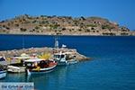 JustGreece.com Plaka Crete - Lassithi Prefecture - Photo 15 - Foto van JustGreece.com