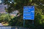 JustGreece.com Seitan Limania Crete - Chania Prefecture - Photo 1 - Foto van JustGreece.com