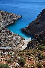 Seitan Limania Crete - Chania Prefecture - Photo 6 - Photo JustGreece.com