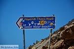 JustGreece.com Sfakia Crete - Chania Prefecture - Photo 30 - Foto van JustGreece.com