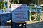 Agios Nikitas - Lefkada Island -  Photo 57 - Photo JustGreece.com