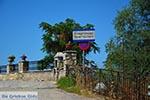 Spartochori Meganisi island near Lefkada island - Photo 11 - Photo JustGreece.com