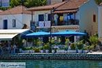 Vathy - Meganisi island near Lefkada island - Photo 46 - Photo JustGreece.com