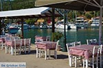 JustGreece.com Syvota - Lefkada Island -  Photo 19 - Foto van JustGreece.com