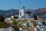 JustGreece.com Agia Marina - Island of Leros - Dodecanese islands Photo 15 - Foto van JustGreece.com