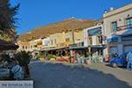 JustGreece.com Agia Marina - Island of Leros - Dodecanese islands Photo 30 - Foto van JustGreece.com