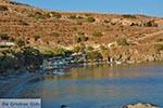 Dyo Liskaria - Island of Leros - Dodecanese islands Photo 2 - Photo JustGreece.com