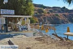 Dyo Liskaria - Island of Leros - Dodecanese islands Photo 14 - Photo JustGreece.com