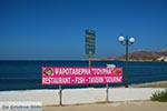 Gourna - Island of Leros - Dodecanese islands Photo 1 - Photo JustGreece.com