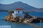 Agios Isidoros Kokkali - Island of Leros - Dodecanese islands Photo 18 - Photo JustGreece.com