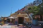 Panteli - Island of Leros - Dodecanese islands Photo 24 - Photo JustGreece.com