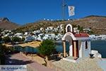 JustGreece.com Panteli - Island of Leros - Dodecanese islands Photo 32 - Foto van JustGreece.com