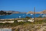 JustGreece.com Partheni - Island of Leros - Dodecanese islands Photo 4 - Foto van JustGreece.com