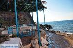 Eftalou Lesbos | Greece | Greece  16 - Photo JustGreece.com