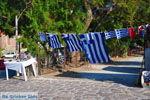 Petra Lesbos | Greece | Greece  6 - Photo JustGreece.com