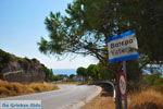 JustGreece.com Vatera Lesbos | Greece | Greece  2 - Foto van JustGreece.com