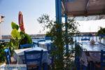 JustGreece.com Plomari | Lesbos Greece | Greece  23 - Foto van JustGreece.com