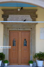 Kornos Limnos (Lemnos) | Greece | Photo 25 - Photo JustGreece.com