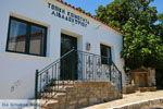 JustGreece.com Livadochori Limnos (Lemnos) | Greece | Photo 23 - Foto van JustGreece.com