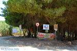 JustGreece.com Near beach Keros | Kontopouli Limnos (Lemnos) | Photo 1 - Foto van JustGreece.com