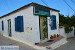 Kontopouli Limnos (Lemnos) | Greece Photo 22 - Photo JustGreece.com