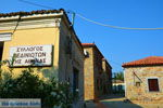 JustGreece.com Pedino near Nea Koutali Limnos (Lemnos) | Photo 6 - Foto van JustGreece.com