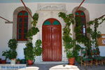 JustGreece.com Repanidi Limnos (Lemnos) near Kotsinas | Greece Photo 8 - Foto van JustGreece.com
