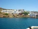 Lipsi Greece | Greece  Photo 1 - Photo JustGreece.com