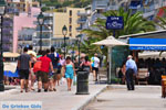 Loutraki | Corinthia Peloponnese | Photo 18 - Photo JustGreece.com