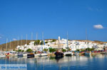 Adamas Milos | Cyclades Greece | Photo 3 - Photo JustGreece.com