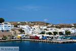 JustGreece.com Adamas Milos | Cyclades Greece | Photo 18 - Foto van JustGreece.com