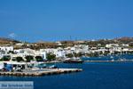 Adamas Milos | Cyclades Greece | Photo 19 - Photo JustGreece.com