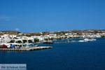 JustGreece.com Adamas Milos | Cyclades Greece | Photo 21 - Foto van JustGreece.com