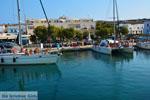 JustGreece.com Adamas Milos | Cyclades Greece | Photo 39 - Foto van JustGreece.com