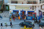 Adamas Milos | Cyclades Greece | Photo 54 - Photo JustGreece.com