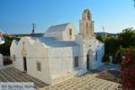Adamas Milos | Cyclades Greece | Photo 94 - Photo JustGreece.com