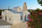 Adamas Milos | Cyclades Greece | Photo 95 - Photo JustGreece.com