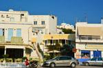 Adamas Milos | Cyclades Greece | Photo 101 - Photo JustGreece.com