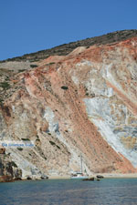 Cape Spathi Milos   Cyclades Greece   Photo 28 - Photo JustGreece.com
