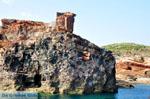 Cape Vani Milos   Cyclades Greece   Photo 10 - Photo JustGreece.com