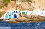 JustGreece.com Fourkovouni Milos | Cyclades Greece | Photo 22 - Foto van JustGreece.com