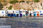 JustGreece.com Fourkovouni Milos | Cyclades Greece | Photo 31 - Foto van JustGreece.com