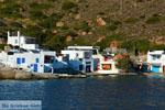 JustGreece.com Fourkovouni Milos | Cyclades Greece | Photo 54 - Foto van JustGreece.com