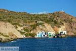 JustGreece.com Fourkovouni Milos | Cyclades Greece | Photo 65 - Foto van JustGreece.com